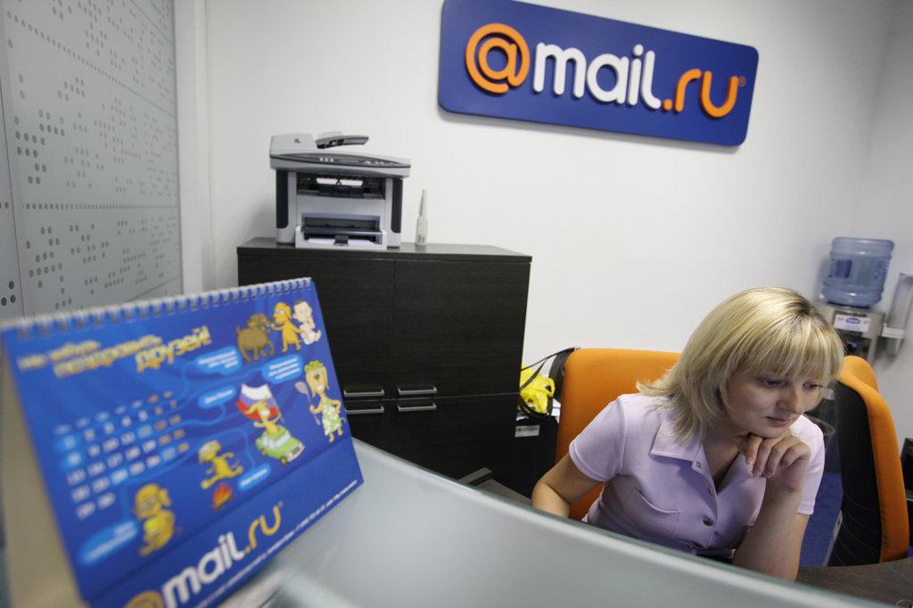 российская интернет-компания Mail.Ru Group