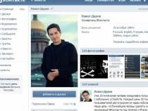 Почему социальная сеть «ВКонтакте» не имеет успеха за рубежом?