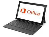 Beta-версия Microsoft Office 2016