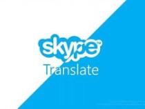 Skype Переводчик дает возможность говорить на 4 языках