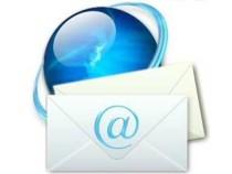 Количество спама в интернете уменьшилось на 50 процентов