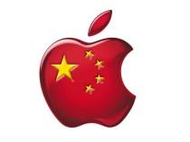Apple уступила лидерскую позицию Хiaomi