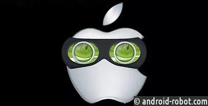 Apple создала подразделение поразвитию виртуальной реальности