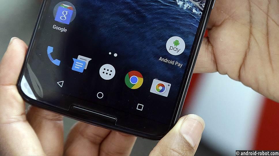 Новый мощнейший вирус грозит телефонам на андроид