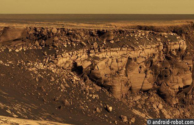 Марс на360
