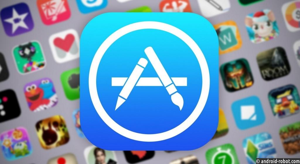 Apple желает поменять App Store