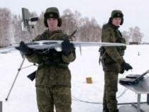 В Российской Федерации собираются сделать летающую лабораторию