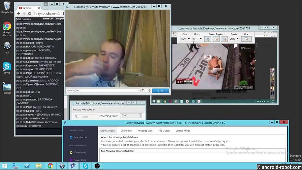 Наблюдение залюдьми через веб-камеры превратилось винтернет-шоу