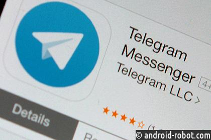 Вработе мессенджера Telegram в РФ произошел сбой