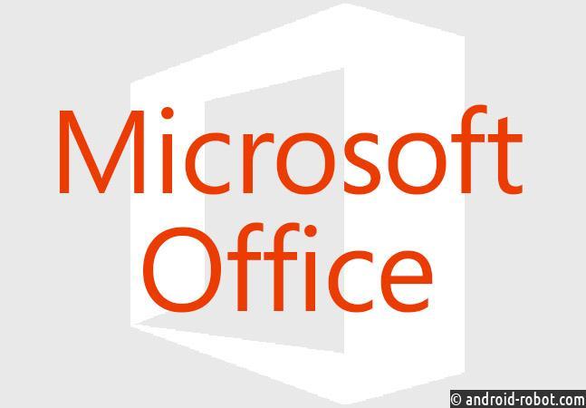 Microsoft представила Skype для бизнеса и Office 2016 для Mac