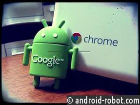 Компьютеры Chromebook увидят тысяч приложений от Android