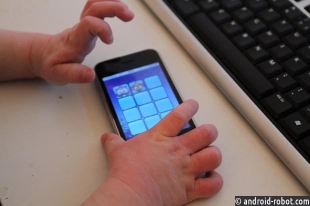 Террористы создали обучающее приложение для детей