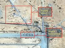Пентагон прокомментировал информацию обударе коалиции пошколе вРакке