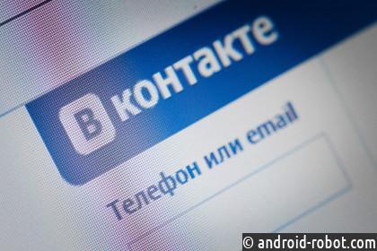 Порешению суда доступ к обществу MDK всоцсети «Вконтакте» заблокировали