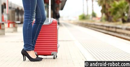 90 Minutes Smart Suitcase