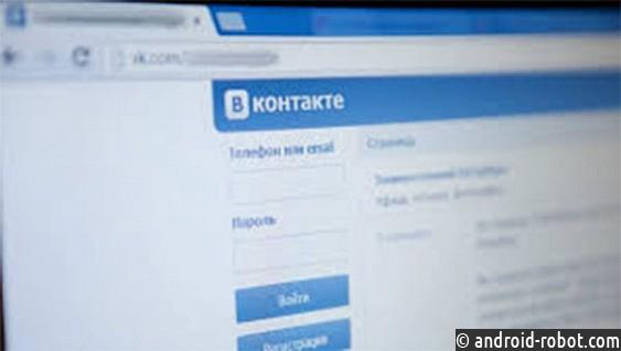 «ВКонтакте» пообещала заблокировать страницы ссуицидальной тематикой