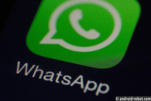 WhatsApp выпустили наWindows