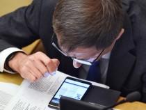 В РФ создан интернет-мессенджер для чиновников