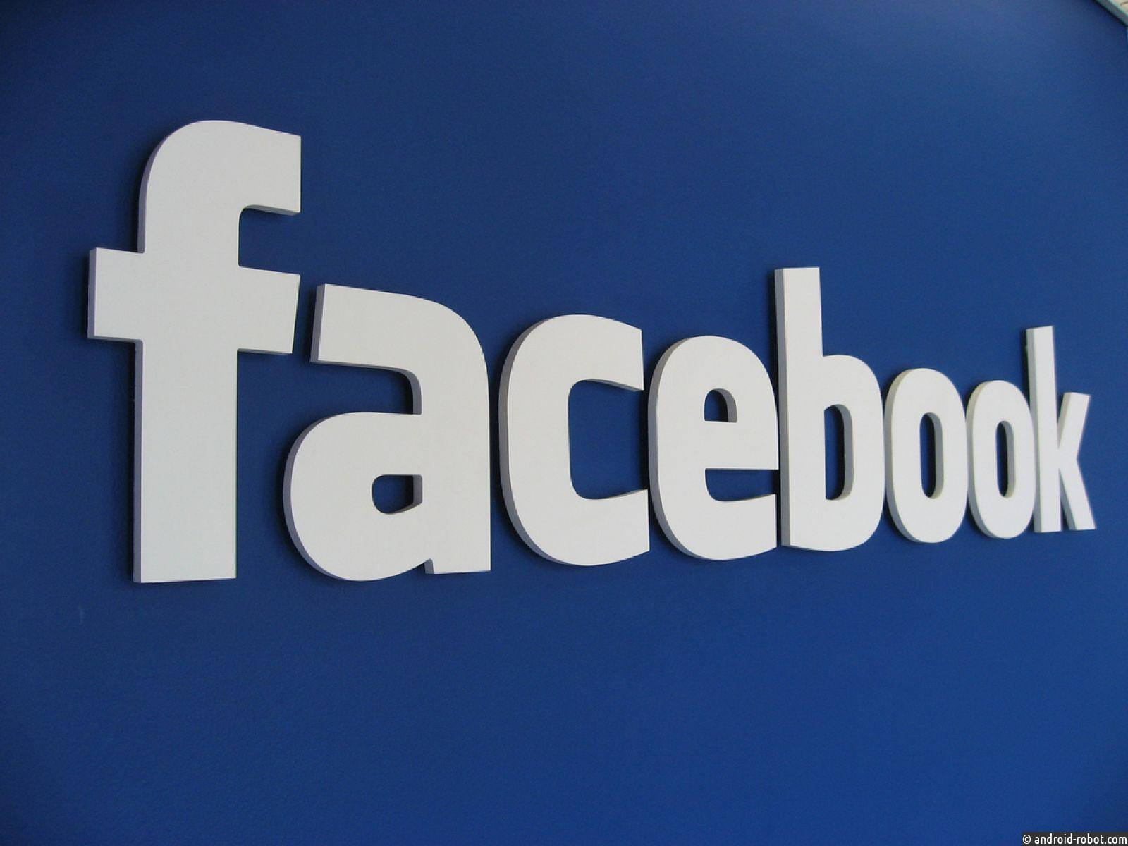 Фейсбук вводит искусственный интеллект, который понимает все посты