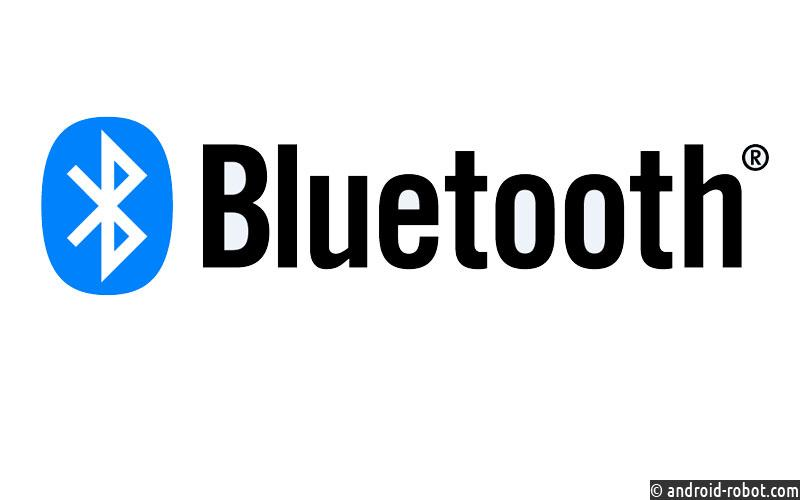 Новый стандарт Bluetooth будет мощнее