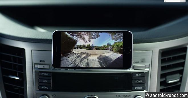 RearVision Pearl