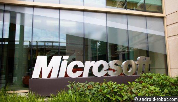 Франция запретила Microsoft собирать личную информацию вWindows 10
