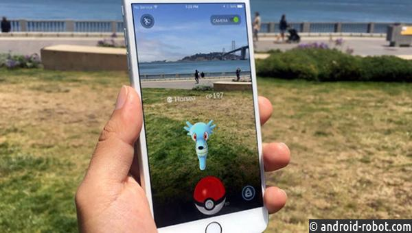 Порошенко просят запретить Pokemon Go вгосударстве Украина
