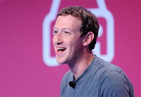 Прибыль фейсбук подросла на59% вовтором квартале