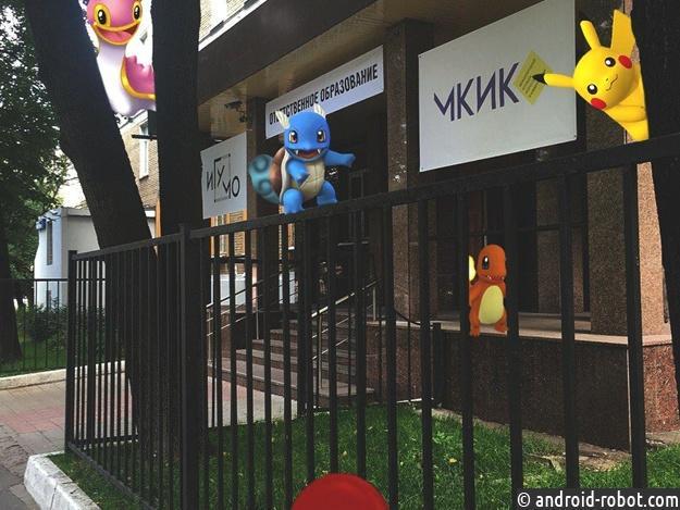 озапрете PokémonGO