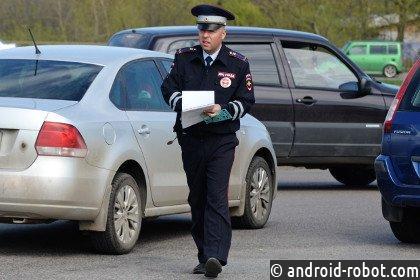 ГИБДД сумеет облагать штрафом при помощи видеороликов со телефонов