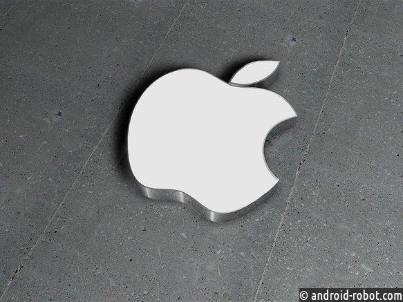 Apple предлагает хакерам до $200 тыс. заобнаружение ошибок веепродуктах