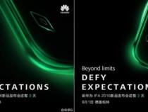 Huawei Mate 8 небудет представлен навыставке IFA 2016 вБерлине