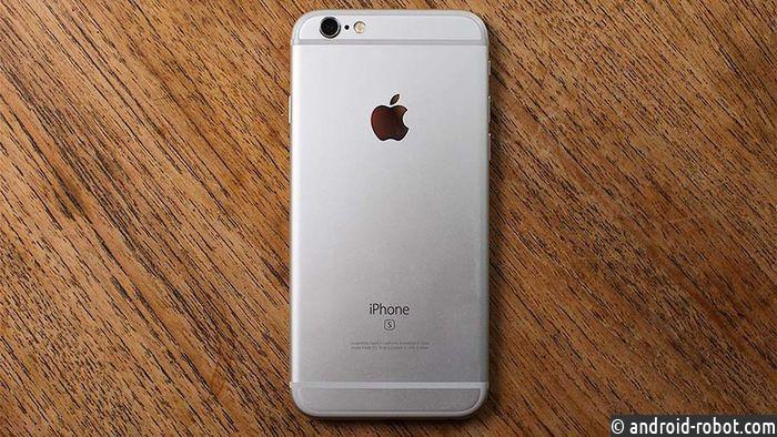 Apple представила iPhone 7 и остальные новинки