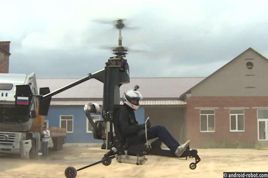 ВПодмосковье провели тестирования самого легкого вертолета вмире