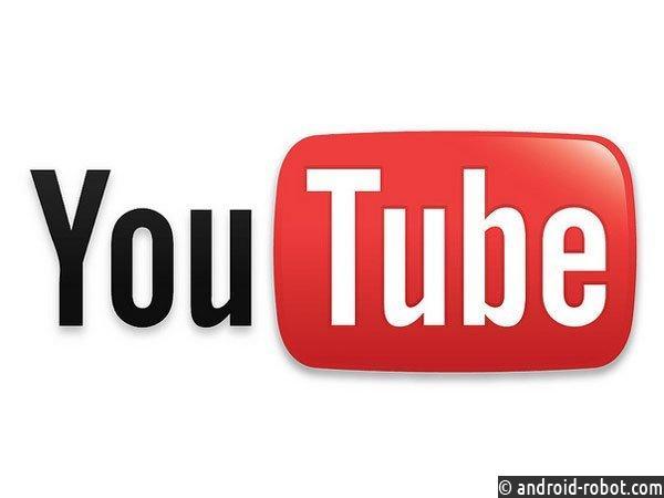 Google презентовал приложение для офлайн-просмотра YouTube