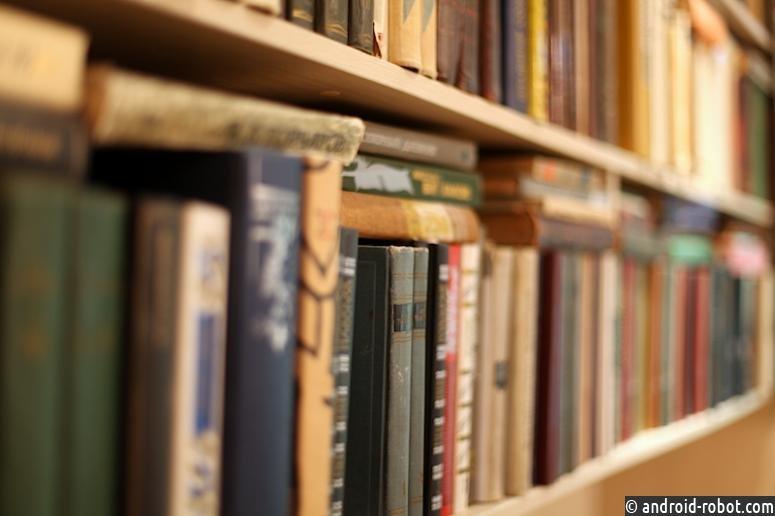 Американские физики научились читать закрытые книги