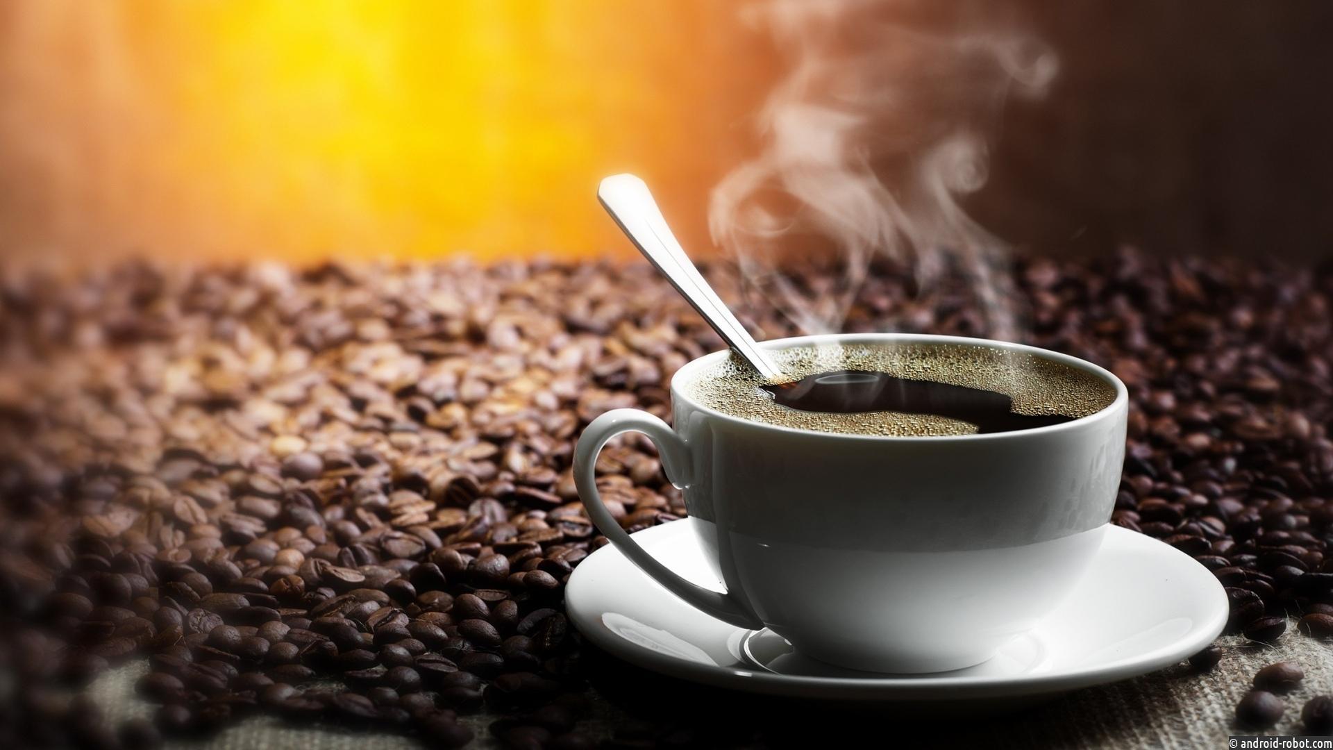 Ученые: Привычка пить кофе каждый день уменьшает риск слабоумия