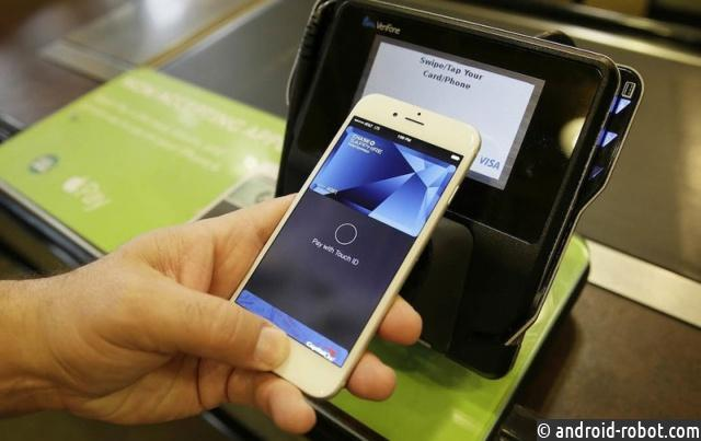 Apple Pay вскоре запустят в РФ