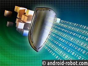 Государственная кибербезопасность