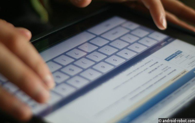 Социальная сеть «ВКонтакте» улучшает собственный рейтинг