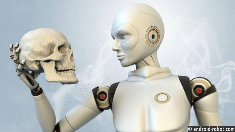 Ученые: Разумные инопланетяне при встрече могут оказаться роботами
