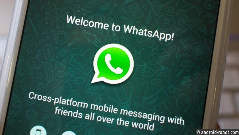 WhatsApp запустил двухфакторную аутентификацию вбета-версии