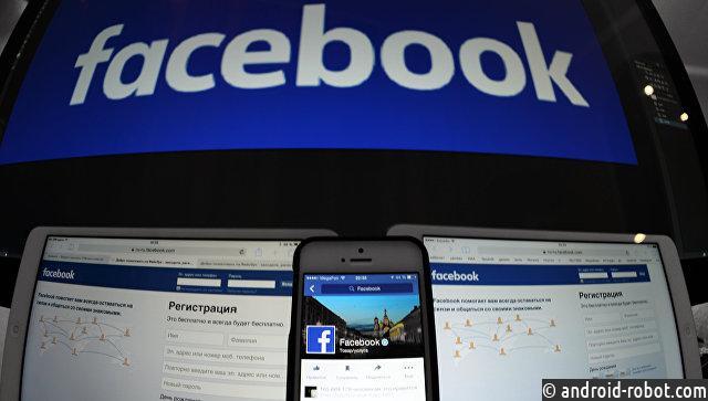 Банкам могут запретить получать информацию оклиентах через соцсети