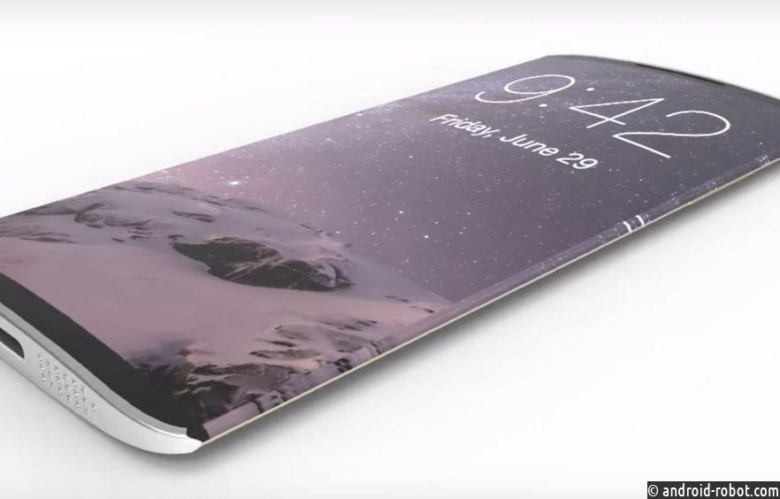 Apple планирует снизить количество заказов наiPhone