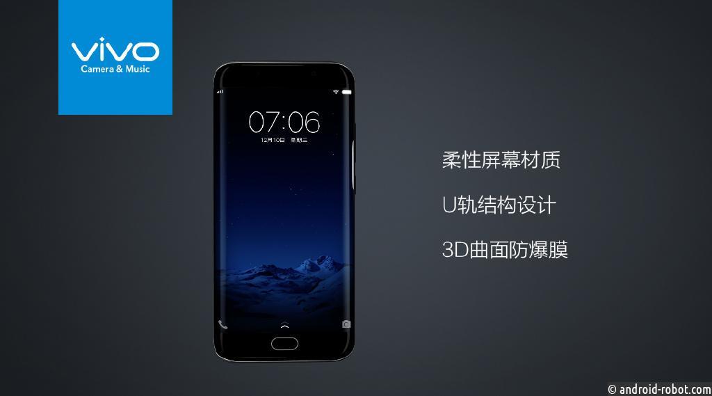 Vivo анонсировала мобильные телефоны X9 иX9 Plus сдвойной селфи-камерой