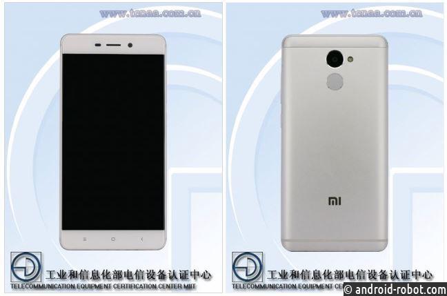 Xiaomi выпустит новый бюджетный смартфон Redmi 4A