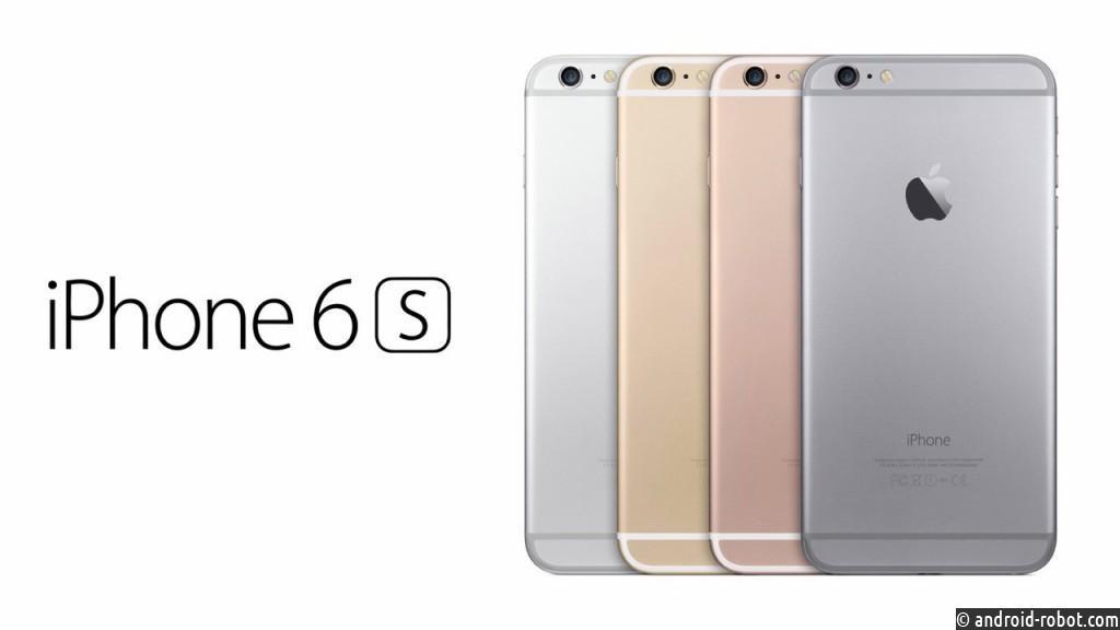 Apple признала дефект iPhone 6s сбатареями, однако несчитает это проблемой