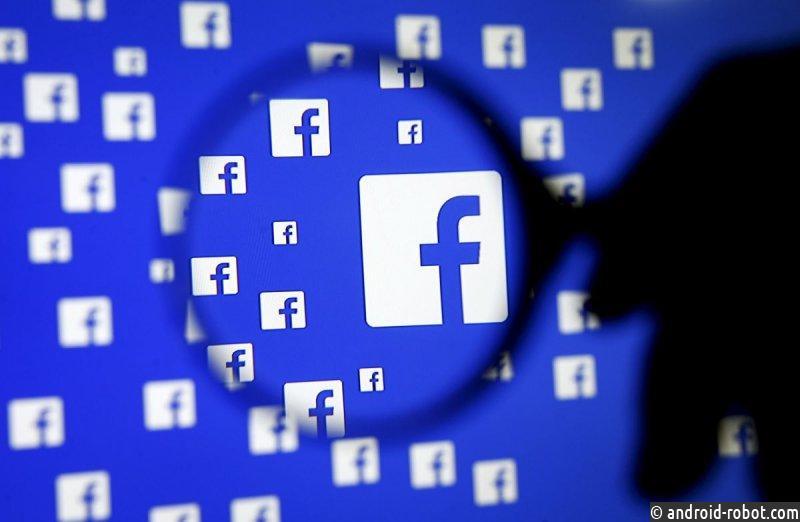 Названы самые обсуждаемые темы вFacebook за2016 год