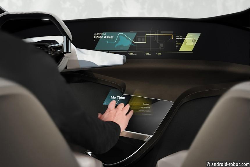 BMW поведала оголографической виртуальной сенсорной системе HoloActive для собственных авто