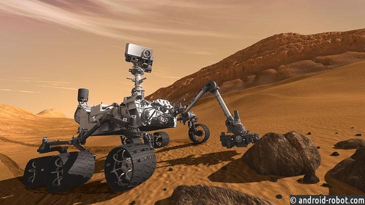Марсоход сделал необычное открытие наМарсе